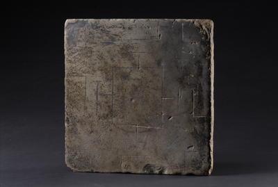 西汉方形陶六博盘