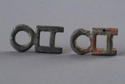 西汉铜带扣