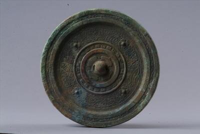 西汉四神四乳铜镜