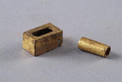 西汉鎏金铜车马器