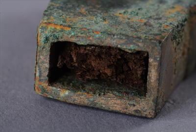 西汉青铜承弓器